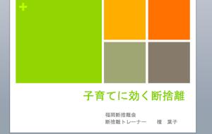スクリーンショット 2014-08-29 8.37.40