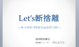 スクリーンショット 2014-08-29 8.45.02