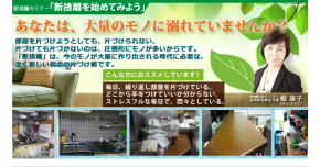 スクリーンショット 2014-11-06 7.42.47