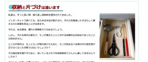 スクリーンショット 2014-11-06 7.44.43