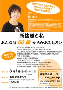 スクリーンショット 2015-01-26 8.01.02
