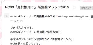 スクリーンショット 2015-11-24 8.44.40