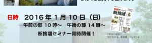 スクリーンショット 2016-01-09 10.37.06