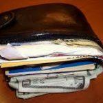 お財布、見られています!