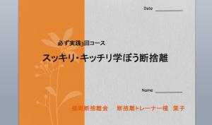 スクリーンショット 2014-08-29 8.52.41
