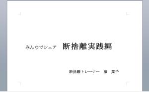 スクリーンショット 2014-08-29 9.34.20