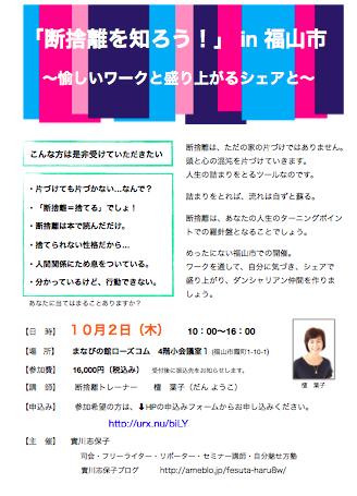 スクリーンショット 2014-08-30 8.20.12