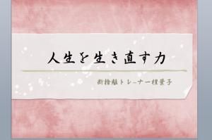スクリーンショット 2014-08-29 9.28.50