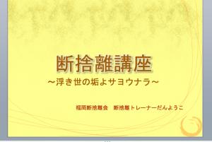 スクリーンショット 2014-08-29 9.06.54