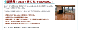 スクリーンショット 2014-11-06 7.44.19