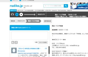 スクリーンショット 2015-01-19 9.16.20