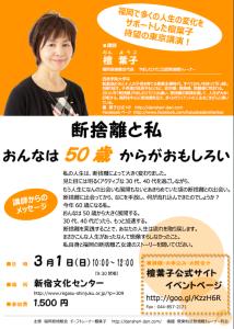 スクリーンショット 2015-02-11 10.35.12