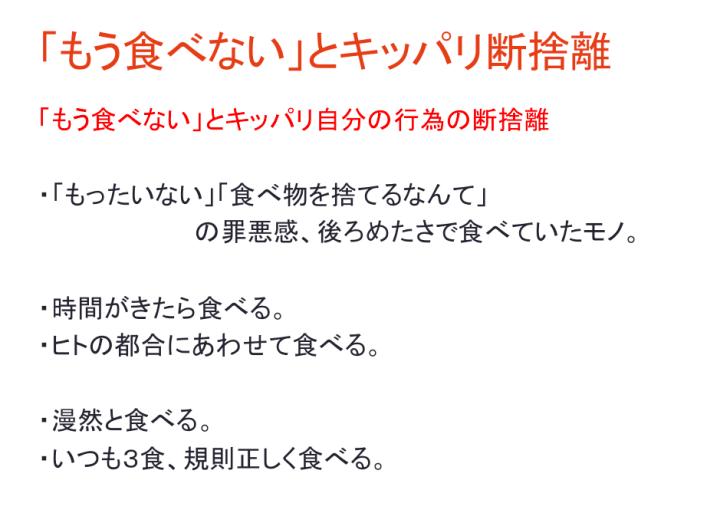スクリーンショット 2015-08-02 8.47.23